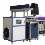Laser-Marking-Machine-for-Metal-YAG-50-