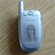 Mobile-Shell