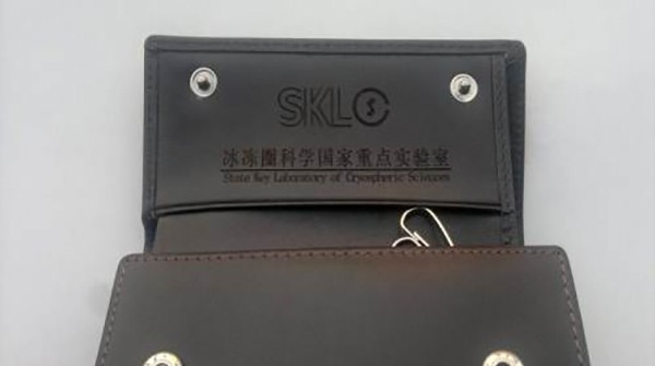 Individual Laser Marking on Wallet