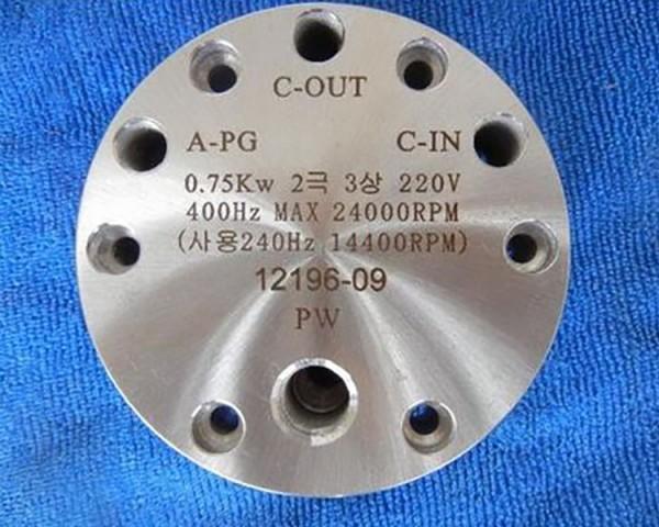Laser Marking Engraving on Electric Apparatus
