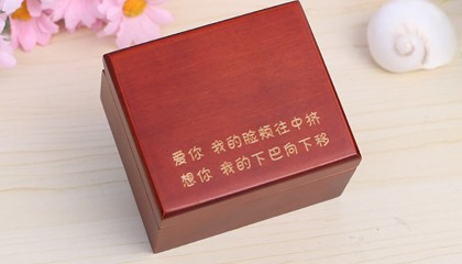 laser marking engraving on wood packing box