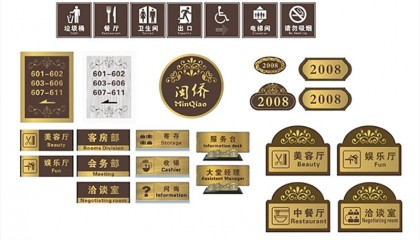 nameplate marked by laser marking engraving machine system