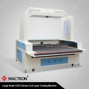 Big-Scan-Field-Textil-cutter-Automatic-fabric (1)