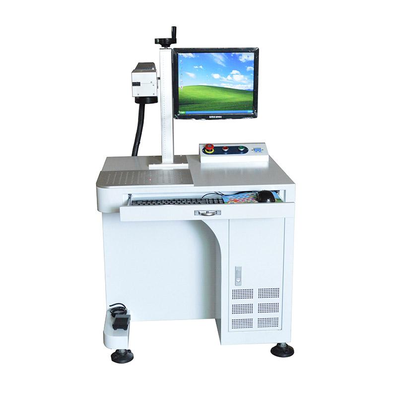 20W Fiber Laser Marking Machine Mactron