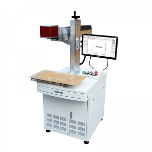 Co2 Metal Tube Laser Marking System