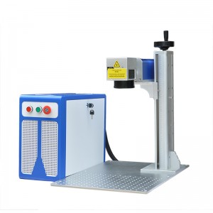 Split-type Fiber Laser Marking Machine