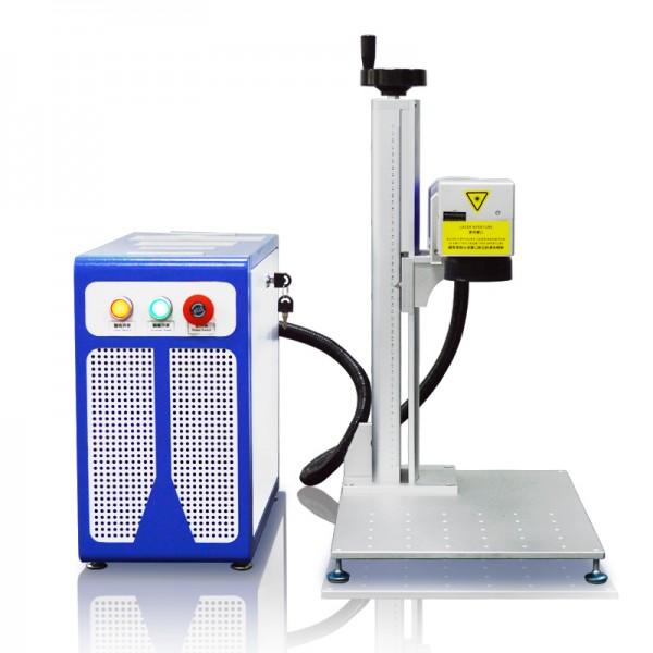 Portable Split Style Fiber Laser Marking Machine