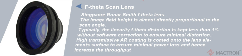 20w fiber laser marking machine details introduction5