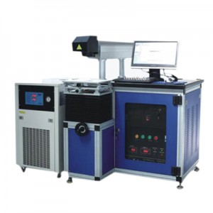 50W Diode Side-Pump Laser Marking Machine System
