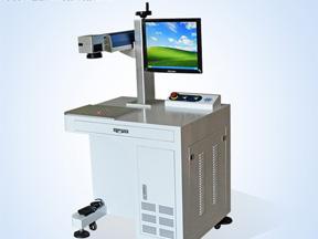 fiber-laser-marking-machine-20w