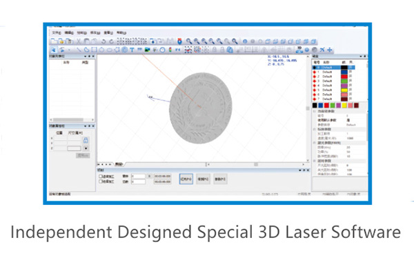 Indenpendant Designed 3D Laser Software