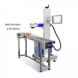 Online Fiber Laser Marking Machine Matched with Production Line