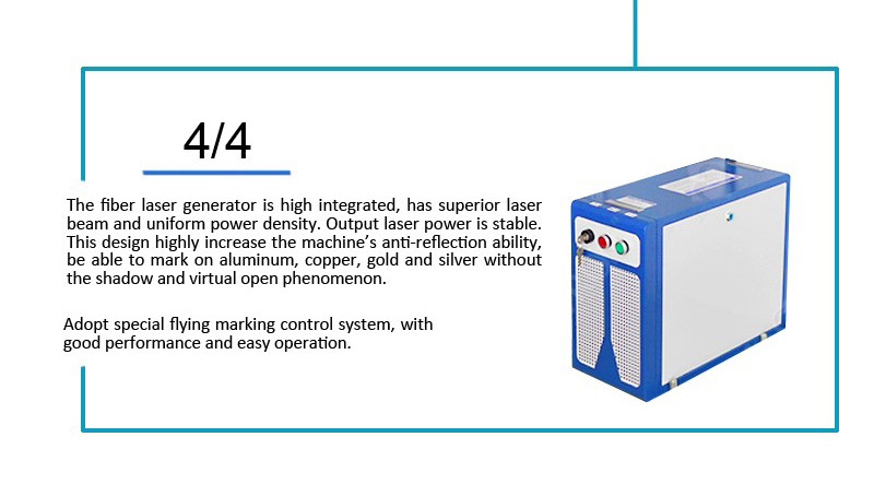 Flying laser printing machine details introduction4