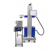 Online Laser Marking Machine System