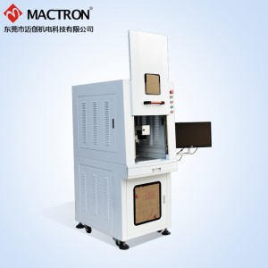 Ultraviolet Laser Marking machine Shape2