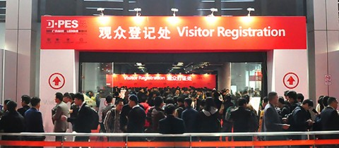 DEPS Guangzhou Visitor Registration