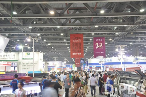 DEPS Sign Expo China Exhibition View