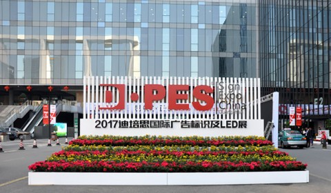 DEPS Sign Expo Guangzhou 2017 Last Year