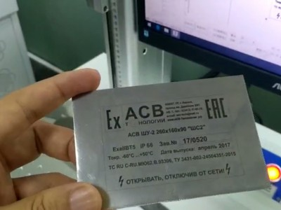 finshed laser marking metal nameplate
