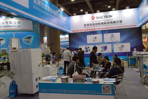 Mactron Tech Attend DEPS Guangzhou 2017 (2)