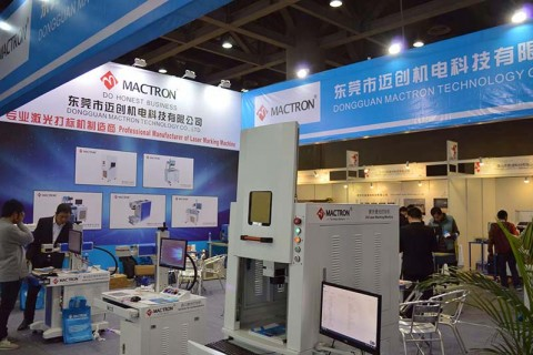 Mactron Tech Attend DEPS Guangzhou 2017 (3)