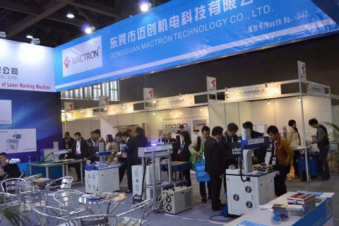 Mactron Tech Attend DEPS Guangzhou 2017 (4)