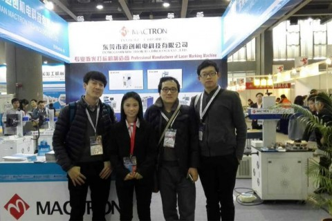 Mactron Tech Attend DEPS Guangzhou 2017 (6)
