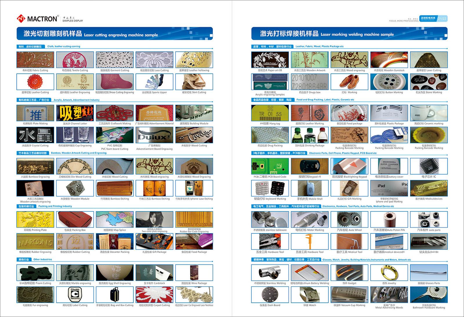 Mactron Tech Laser Catalogue 2017 (12)