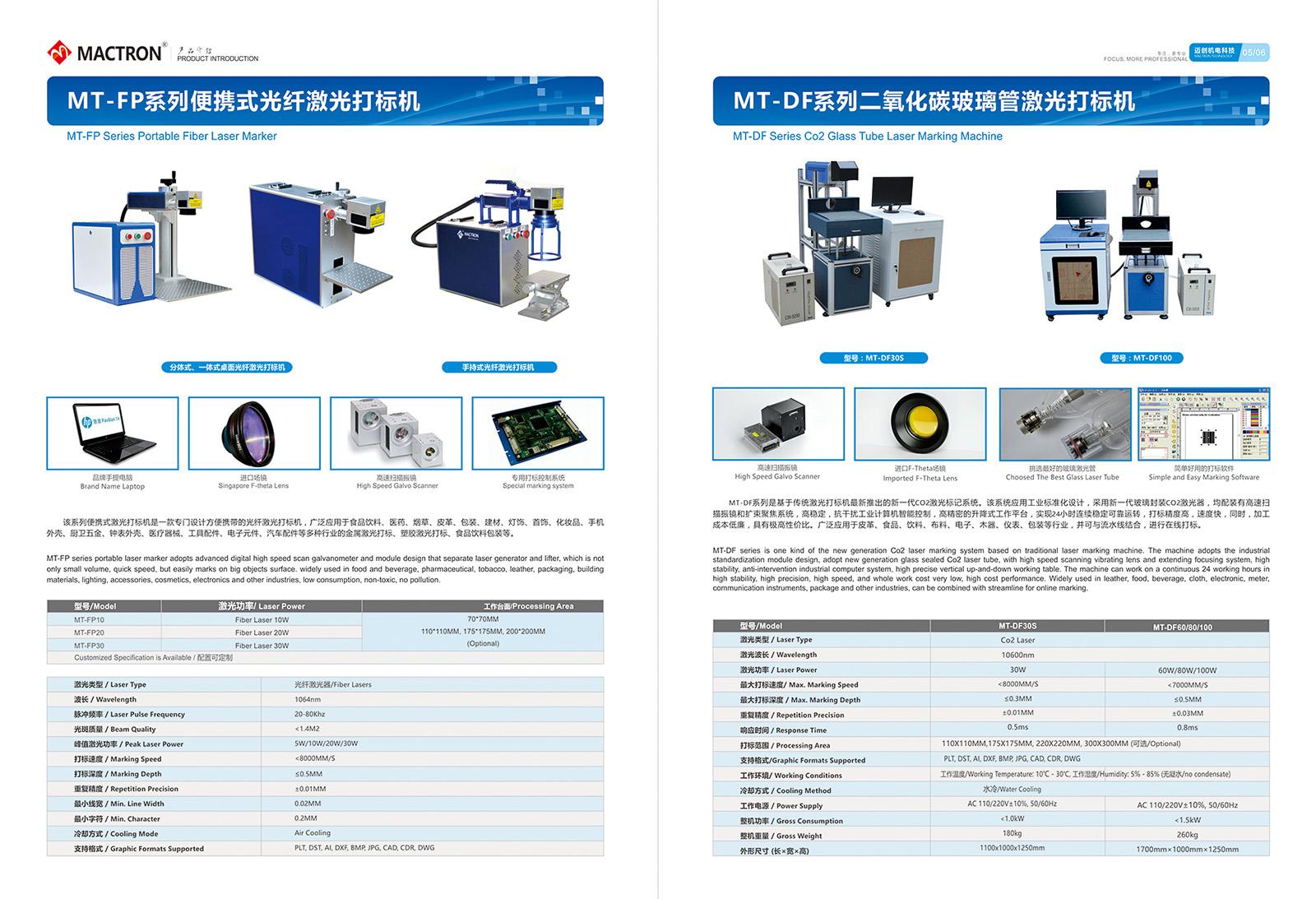 Mactron Tech Laser Catalogue 2017 (4)