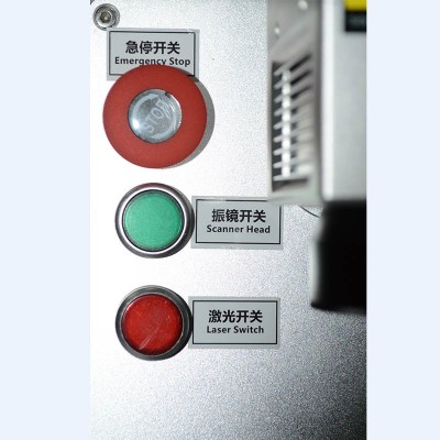 Operation Panel of Integrated Fiber Laser Marker