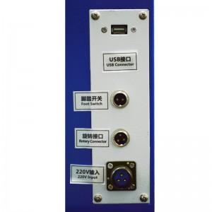 Sockets of Portable Fiber Laser Marking Machine