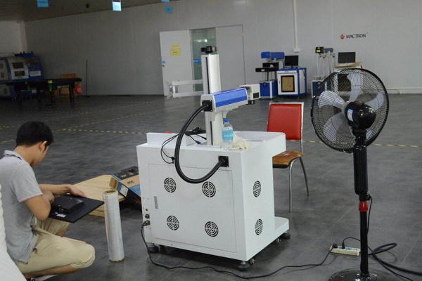 Dispatch Monitor of Fiber Laser Marking Machine