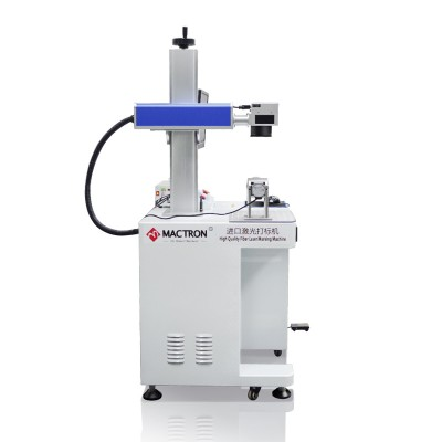 Fiber Laser Marking Machine System Mactron Side View