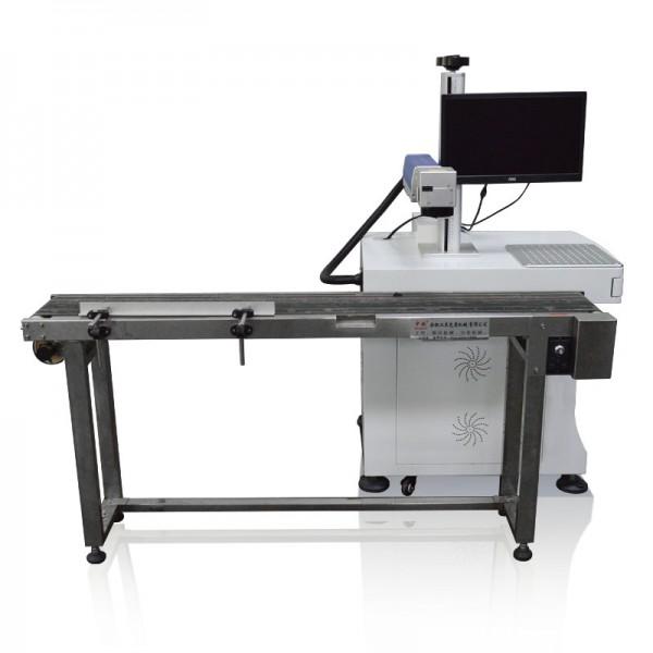 30W Flying Fiber Laser Marking Printing Machine