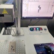 Laser Marking Engraving System for Mobile Phone Case
