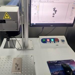 Laser Marking Engraving System for Mobile Phone Case