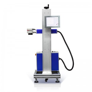 High Speed Fiber Laser Marking Machine