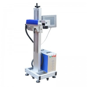 Laser Date Coding Machine