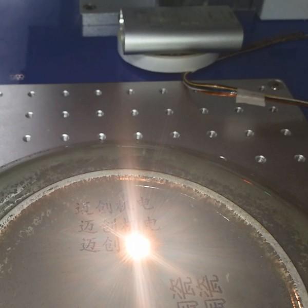Laser Engraving on Ceramic Plate by Laser Marking Engraving Machine