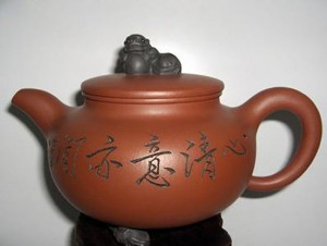 Laser Engraving on Ceramic Teapot