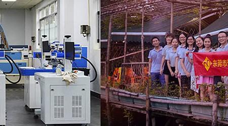 Mactron - Laser Marking Engraving Manufacturer in China