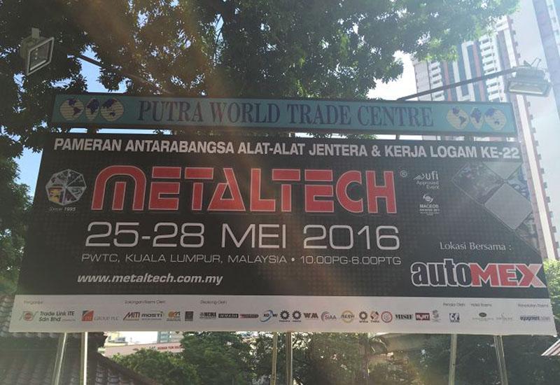 MetalTECH 2016 Malaysia