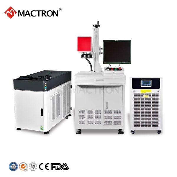 mactron水印